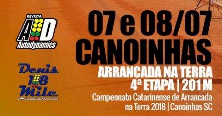 Campeonato Catarinense de Arrancada na Terra 2018 - 4ª Etapa - 07/07/2018 a 08/07/2018 - Lages - SC - 201 Metros